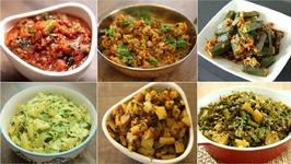 Lunch Box And Tiffin Recipe Tomato / Batata / Bhendi