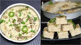 Quinoa Oat Khatta Dhokla - Quinoa Oat Steamed Cake