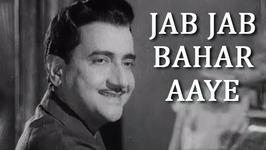 Jab Jab Bahar Aaye Aur Phool Muskuraye - Mohammad Rafi Romantic Song - Laxmikant Pyarelal Hits