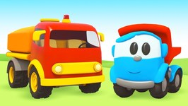 Leo the Truck and a Fuel Truck for Kids: Learn Cars for Toddlers with a Truck Cartoon