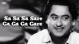 Sa Sa Sa Sare Ga Ga Ga Gare - Kishore Kumar & Asha Bhosle Hit Songs - S D Burman Songs