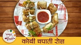 Kobi Chapati / Roll Veg Roll Recipe In Marathi / Dipali