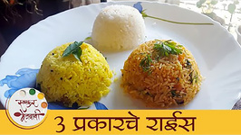 3 Types Of Rice  How To Make Perfect Rice  Masale Bhat Recipe  Archana