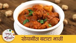 Batata Soya Bean - How To Make Soy Bean Curry - Soyabean Recipe - Mugdha