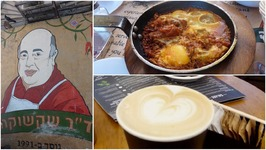Dr' Shakshuka And The Best Coffee -Travel And Eating Show Tell Aviv And Jaffa