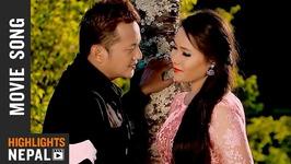 Kata Kata - New Gurung Movie Syangjali Thito Song 2017/2074 - Manoj Gurung & Tara Shrish Magar