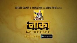 New Nepali Movie NAAKAA - GAME TRAILER - Ft. Bipin Karki, Robin Tamang, Thinley Lhamo