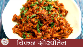 Chicken Sorpotel Recipe Goan Style Chicken  Christmas Recipe In Marathi  Archana