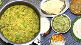 Tuvar Lilva Methi Bhaji Ni Khichri - Pigeon Peas And Fenugreek Rice Stew