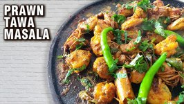 Prawn Tawa Masala Recipe  / How To Make Prawns Fry Shrimp Fry Sea Food Recipe By Varun Inamdar