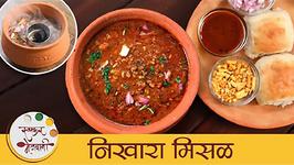 Nikhara Misal - Maharashtrian Misal Recipe - Spicy Misal Pav - Mansi