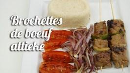 Brochettes De Boeuf And Attiéké