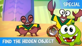 Find the Hidden Object Ep 11 - Om Nom Stories- Football
