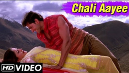Chali Aayee