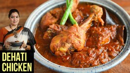 Dehati Chicken Recipe  How To Make Dehati Chicken Curry  Village Style Chicken Curry By Smita Deo