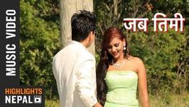 Jaba Timi - New Adhunik Song 2017/2074  Sarjak Khanal Ft. Suresh Ghonday, Samjhana Khanal