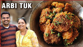 Arbi Tuk Recipe  How To Make Arbi Cutlet Mother's Day Special Recipe By Chef Varun Inamdar