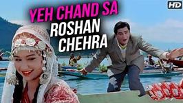 Yeh Chand Sa Roshan Chehra Full Song (HD)  Kashmir Ki Kali  Mohammad Rafi  Shammi Kapoor