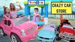 Crazy Car Store  Addy Runs Errands at Maya's Fake Toys R Us Drive Thru