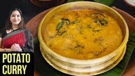 Potato Curry Recipe  How To Make Potato And Tomato Curry  Spicy Potato Curry By Smita Deo