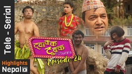 Twakka Tukka Returns - Episode 24 - New Nepali Comedy TV Serial 2017 Ft Dinesh DC