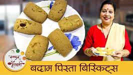 Pista Biscuits - No Oven Biscuit Recipe - Archana