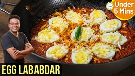 Egg Lababdar Recipe - How To Make Anda Lababdar In 5 Minutes