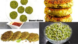 Weight Watchers Sprouted Mung or Moong Beans Cutlets