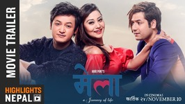 Mela - New Nepali Movie Trailer 2017 Ft Salon Basnet, Amesh Bhandari, Aashishma Nakarmi