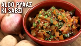 Aloo Pyaaz Ki Sabzi  How To Make Potato Onion Sabji  Winter Is Coming  Aloo Ki Sabji  Varun