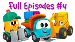 Leo the Truck Full Episodes 4- Truck Cartoon and Car Cartoon. Leo the Truck English and Leo Truck.