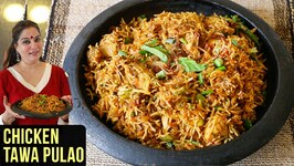 Chicken Tawa Pulao Recipe  How To Make Chicken Tava Pulao  Tawa Pulao Recipe By Smita Deo