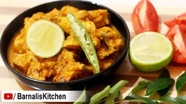 No Oil Chicken /How To Make Chicken Without Oil - Indian Chicken