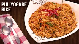 How To Make Puliyogare Rice - South Indian Style Puliodharai Rice - Tamarind Rice Recipe - Ruchi