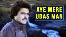 Aye Mere Udas Man - Yesudas Hindi Songs - Ravindra Jain Hit Songs