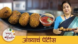 Egg Patties / Father's Day Special / Anda Snacks /  Archana
