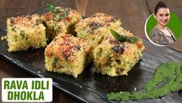 How To Make Rava Idli Dhokla - Instant Sooji Idli Dhokla - Semolina Idli Dhokla Recipe By Ruchi
