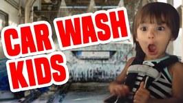 Car Wash Kids - Funny Kids Compilation