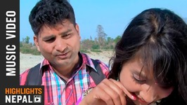Hai Tera Joban Ramro - New Nepali Adhunik Song 2017/2074 - Bhuwan Birahi