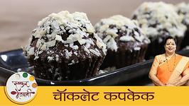 Chocolate Cupcake / Christmas Special Cake / Chocolate Dessert / Archana