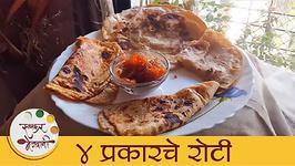 4 Types Paratha  How To Make Perfect Chapati  Roti Recipe  Archana Arte