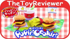 Hamburger Popin Cookin kit DIY Candy By Kracie With Fries Soda Ketchup Japan