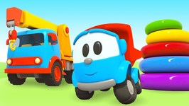 Leo the Truck and a Crane Truck for Kids: Learn Street Vehicles Cars and Trucks for Babies.