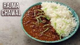 How To Make Rajma Chawal  Punjabi Style Rajma Chawal  Red Kidney Beans Recipe  Varun