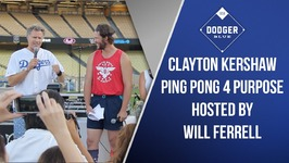 Clayton Kershaw's Ping Pong 4 Purpose 2017