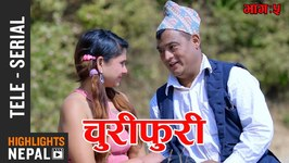 Churifuri Ep. 5 - New Nepali Comedy Tele-Serial 2018/2074 - Ram Thapa, Uttam Aryal (Kode)