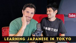 How To Learn Japanese - Common Mistakes And Basic Words