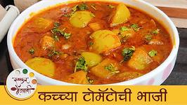 Kaccha Tomato Bhaji  Green Tomatoes Recipe  Quick Tomato Sabji  Mugdha