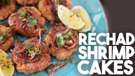 Rechad Shrimp Cakes - Cutlets - Kravings