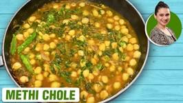 How To Make Methi Chole - Punjabi Methi Chole Recipe - Karwa Chauth Special - Ruchi